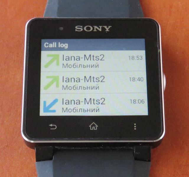 С помощью Sony SmartWatch 2 можно просмотреть журнал телефонных вызовов