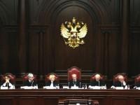 26-летний российский учёный идёт под суд за заказ материалов для солнечной батареи