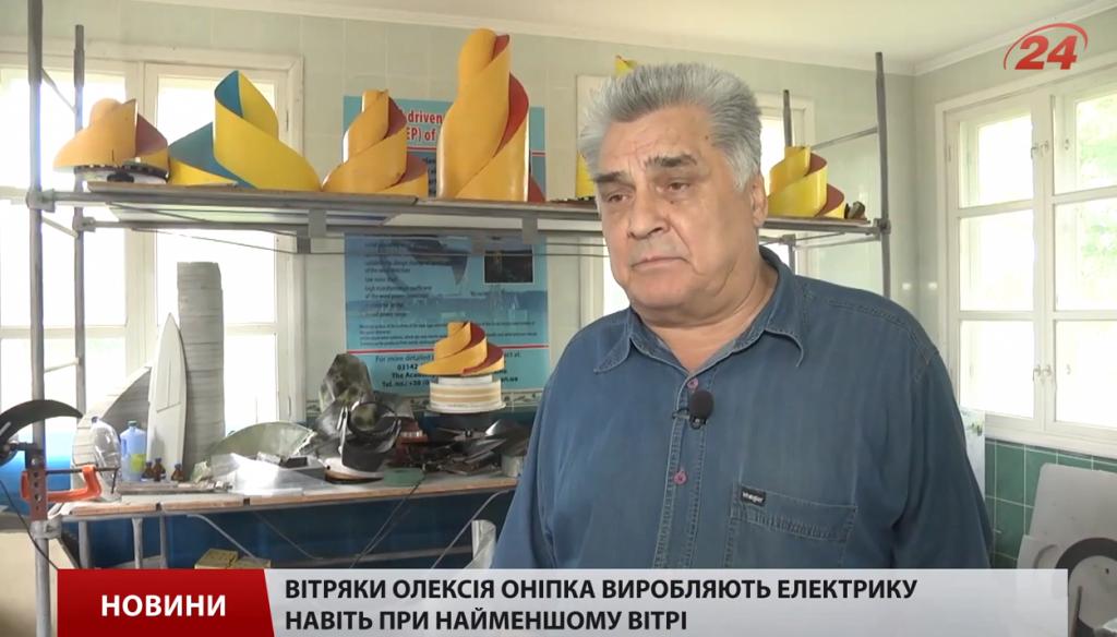 Українець розробив безшумний вітровий електрогенератор, що не має аналогів