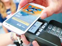 Європа переживає «бум» безконтактних платежів — 12,6 млрд євро за рік
