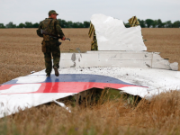 В Twitter появился аккаунт, транслирующий хронологию атаки «ДНР» на рейс MH-17