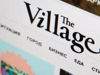 В России грозят заблокировать сайт The Village за расследование о пирамиде бизнес-тренингов