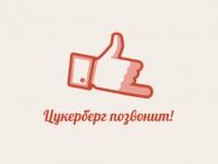 «Роскомнадзор» хочет запретить доступ к самому популярному IT-изданию Рунета