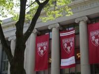 Неизвестные хакеры взломали серверы с исследованиями Гарвардского университета