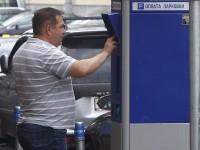 В киевских паркоматах появилась оплата с помощью смартфона и банковских карт
