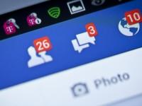 Facebook предлагает банкам учитывать кредитную историю друзей пользователя