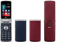 LG будет продавать в Европе смартфон-«раскладушку» с Android 5.1.1