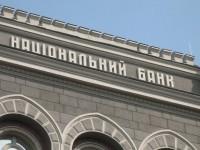 НБУ упростил работу PayPal, ApplePay и GoogleWallet в Украине