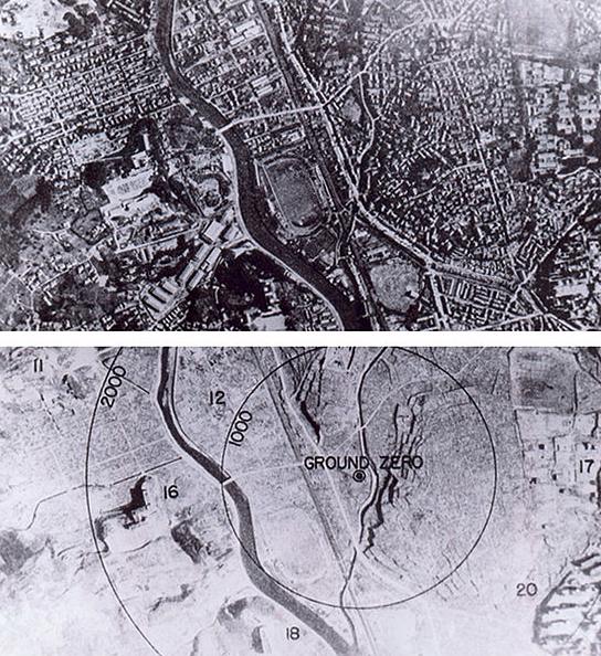 Нагасаки до (вверху) и после (внизу)