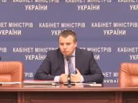 Украинское правительство запустило прямые трансляции и видеоблоги в YouTube