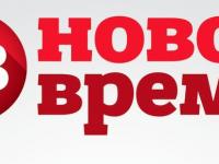 Інтернет-видання «Новое время» запустить повноцінну україномовну версію