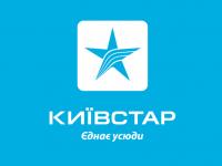 Оператор «Киевстар» восстановил мобильную связь в зоне проведения АТО