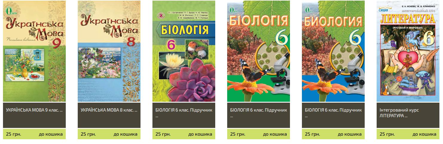 Snimok-8_1072921589776