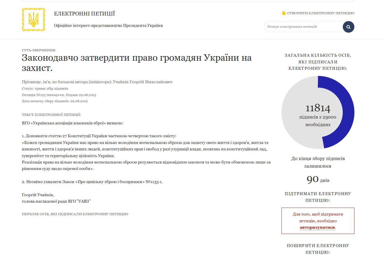Snimok-9_30715716201037