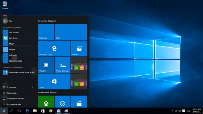 Для устройств без сенсорного экрана Windows 10 гораздо более удобная в использовании