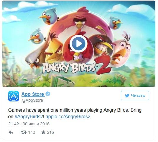 angrybirds23
