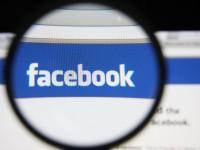 В Facebook нашли уязвимость для поиска людей по скрытым номерам телефонов