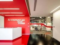 Lenovo сокращает 5% персонала в связи с падением рынка ПК