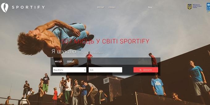 sportifyscreen