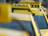 На сайте «Приват24» добавлена функция вызова и оплаты такси
