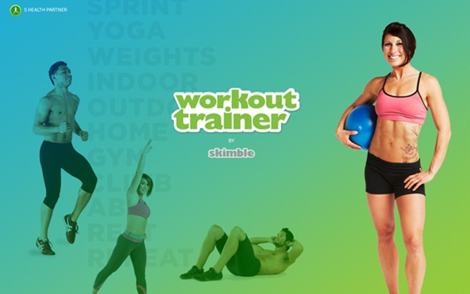 workouttrainer