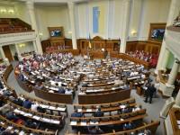Петиция о подключении сенсорной системы голосования в ВР набрала свыше 25 тыс. голосов