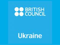Британська Рада запрошує українські стартапи у програму підтримки підприємництва