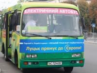 В Луцке электробус с запасом хода до 250 км будет перевозить пассажиров по городу
