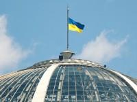 Український парламент прийняв закон про електронну реєстрацію всіх видів бізнесу