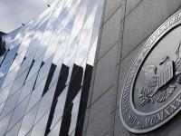 Jaspen Capital Partners Limited заплатит $30 млн штрафа за торговлю инсайдерской информацией