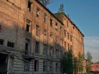«Радикальна» проблема української столиці