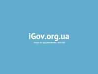 Портал iGov теперь позволяет получать и редактировать данные о юрлицах через интернет