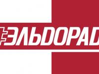 Интернет-магазин «Эльдорадо» будет доставлять заказы через «Укрпочту»