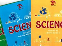 Викладач київської школи розробила дитячий журнал замість підручників з точних наук
