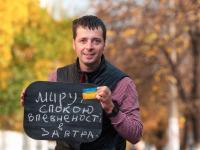 Арсений Финберг («Интересный Киев») перезапускает сайт о кандидатах на местные выборы-2015