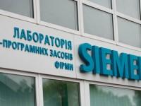 Компания Siemens открыла учебную лабораторию для украинских студентов