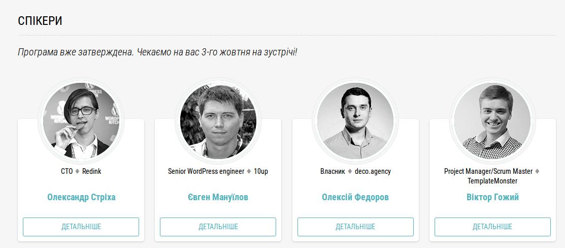 Snimok-1_3871991501687