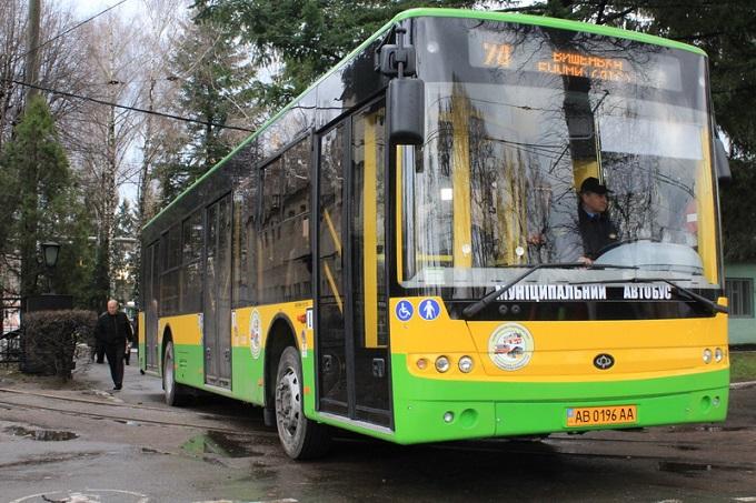 Vinniza Bus