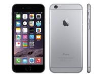 Новый iPhone будет продаваться в Украине по цене от 20 999 грн