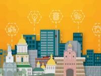 В столице пройдёт форум Kiev Smart City 2015 с бесплатной экспозоной