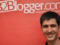 Эксклюзив: CEO B2Blogger Александр Сторожук — о своём новом проекте