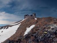 Высокогорная обсерватория в Карпатах возобновит работу к 2018 году