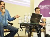 7 октября агентство «ОиП» проведёт мастер-класс о рисках в интернет-бизнесе
