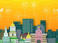 Александр Краковецкий, CEO DevRain — об итогах «Киев Smart City Forum» и планах на будущее