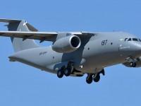 Оголошено конкурс серед користувачів інтернету на вибір назви для нового літака «Антонов»