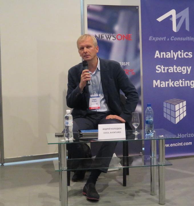 Андрей Колодюк: До конца текущего года в ИТ-сегмент будет проинвестировано около $100 млн.