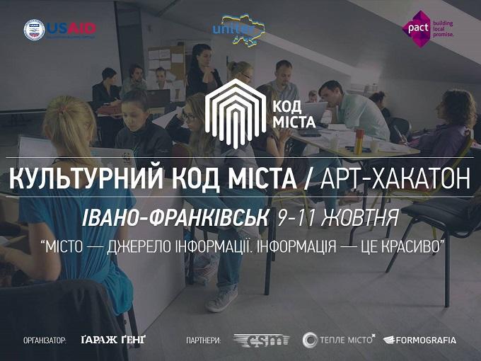 AX_Frankivsk_vert&