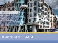 Платформа UA|TV будет освещать события в Украине для других стран