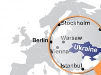 МВД Украины создало онлайн-карту для фиксации нарушений на местных выборах