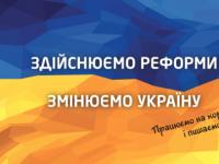 Представлен новый официальный сайт украинского Минфина